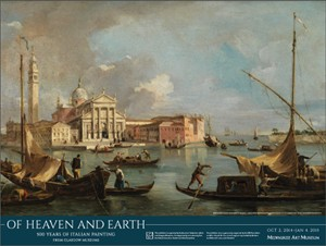 Exhibition Poster: Of Heaven & Earth | Milwaukee Art Museum Store
