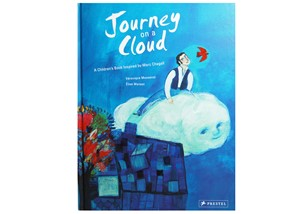 Journey on a Cloud | Milwaukee Art Museum Store