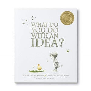 What Do You Do With An Idea? | Milwaukee Art Museum